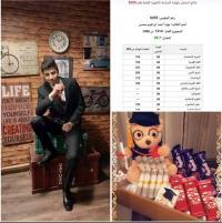 مهند أحمد محسن ..  ألف مبارك النجاح