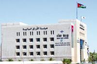 1.06 مليار دينار تداولات في بورصة عمان من بداية العام