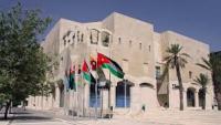 لجنة أمانة عمان تصادق على عدد من القرارات والمشاريع الخدمية
