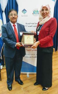 جامعة البترا تفوز بأفضل بحث علمي مقدم بمؤتمر المكتبيين السابع