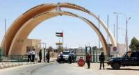 العراق يحدد موعد إعادة فتح معبر طريبيل مع الأردن