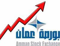 ارتفاع مؤشر بورصة عمان عند بدء تعاملاته