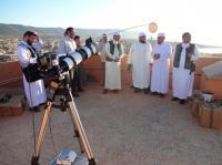 الفلك الدولي: غداً الاحد اول ايام العيد