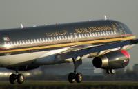 """""""الملكية"""" تطرح خدمات سفر إلكترونية جديدة بأسعار مخفضة"""