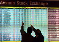 البورصة تطلب البيانات المالية للشركات