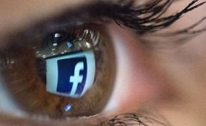 فيسبوك لن يتركك حتى لو حذفت حسابك