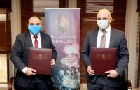 اتفاقية لدعم التشغيل بين وزارة الاقتصاد وشركة SITA