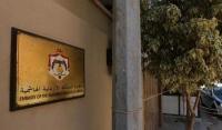 سفارة المملكة في واشنطن تنظم زيارات للقاء الاردنيين