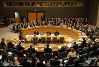 موسكو تدعو لانعقاد مجلس الأمن الدولي حول الغوطة