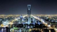السعودية تحتفل بيومها الوطني