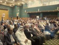 """مهرجان """"عزة وطن"""" في السلط تكريماً للشهداء"""