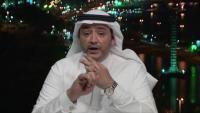 كاتب سعودي : على خليفة عباس اتهام حماس بالإرهاب