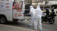 """4 وفيات جديدة بكورونا في """"اسرائيل"""""""