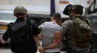 الاحتلال يعتقل شابًا بزعم حوزته سلاح في العيزرية