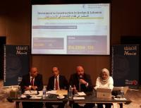 خطة وطنية لشأن حقوق الإنسان في قطاع الأعمال