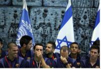 أمن اسرائيلي في زفاف ميسي!