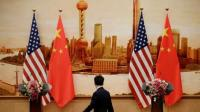 مشروع قانون أميركي جديد يستهدف الصين