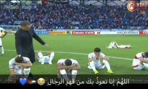 الأردنيون ينعون النشامى بكأس آسيا
