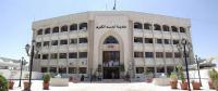 بلدية اربد تلوِّح بمقاضاة لمن اساءه لرئيسها