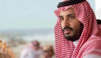 اوبريت عربي ضخم  ..  لمبايعة الغد السعودي الجديد