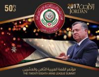 5 قادة عرب سيغيبون عن قمة عمان