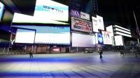 تمديد حظر التجول الليلي في نيويورك حتى الأحد