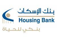 الصفدي رئيسا تنفيذيا لبنك الإسكان