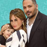إبنة رامي عياش ترفض نطق اسم والدتها - فيديو