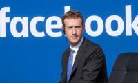 """فضيحة اختراق معلومات تهز """"فيسبوك"""""""