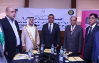 وزارة الشباب و (زين) تطلقان برنامجا رياديا