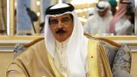 ملك البحرين يبعد حبل المشنقة عن 4 مواطنين
