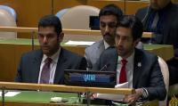 قطر: بيان الإمارات استمرار لسلسلة التلفيقات
