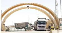 رمان: إغلاق 15 مصنعاً في (الحرة الأردنية)