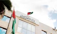 العمل تؤكد فرص العمل للأردنيين بالقطاع الخاص الكويتي
