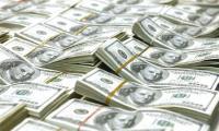البنك الدولي يقدم 6 ملايين دولار لفلسطين