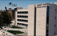 العيادة القانونية في جامعة البترا تنفذ دورة تدريبية لطلبة كلية الحقوق عن بعد
