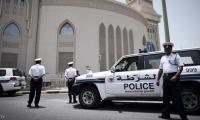 البحرين تعدم 3 إرهابيين رميا بالرصاص