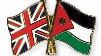 بريطانيا تستضيف الأردن بمؤتمر للاستثمار العام المقبل
