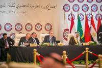 وزراء الخارجية يقرون مشاريع قرارات القمة
