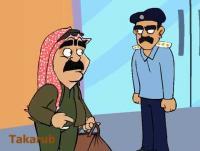 ابو صقر واقف عند رئاسة الوزراء