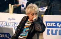 الانتخابات الإسرائيلية: لا فائز واضح وجمود سياسي محتمل