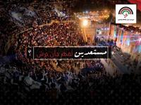 ابو سماقة : حفلات مجانية في مهرجان جرش ٢٠١٨