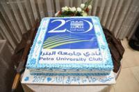 عشرون عاما على تأسيس نادي جامعة البترا