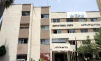 إلغاء الكفالة البنكية عن الشريك غير الأردني بالمكاتب السياحية