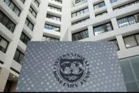 النقد الدولي'': إجراءات الحكومة ضمن جهود الإصلاح