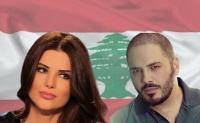 رامي عياش ومنى أبو حمزة يرفضان منصبا وزارياً