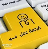 مطلوب موظفين سكان عمان فقط