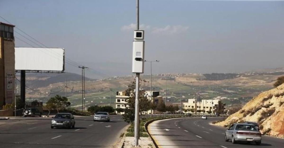 """خرائط """"جوجل"""" تكشف أماكن الرادارات"""