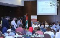 الاعلان عن انطلاق مهرجان جرش 32 - صور