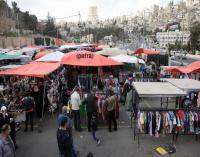 ارتفاع التضخم بالأردن